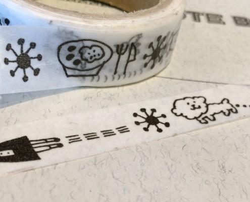 マスキングテープの試作品。