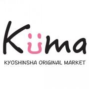 kiima_logo_proph